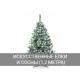 Искусственные елки и сосны 1,2 метра
