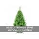 Искусственные елки и сосны 1,5 метра