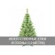 Искусственные елки и сосны 2,0 - 2,2 метра