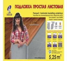 Подложка листовая 3 мм Solid / Солид (Россия)